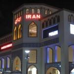 Iran pavilion @ Expo 2010