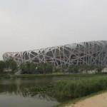 Birds nest, Beijing