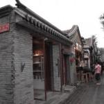 Little shops @ Hutong area